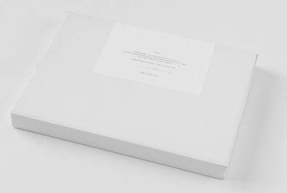JK1998globloids-box581