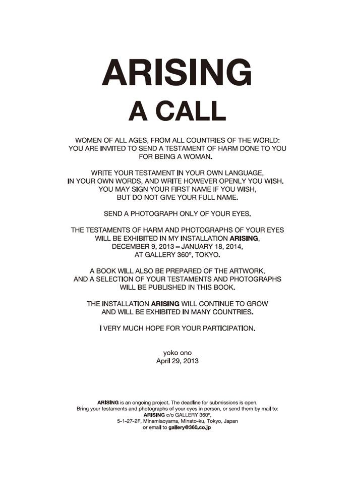 YOno2013arising-aCall_ENG700