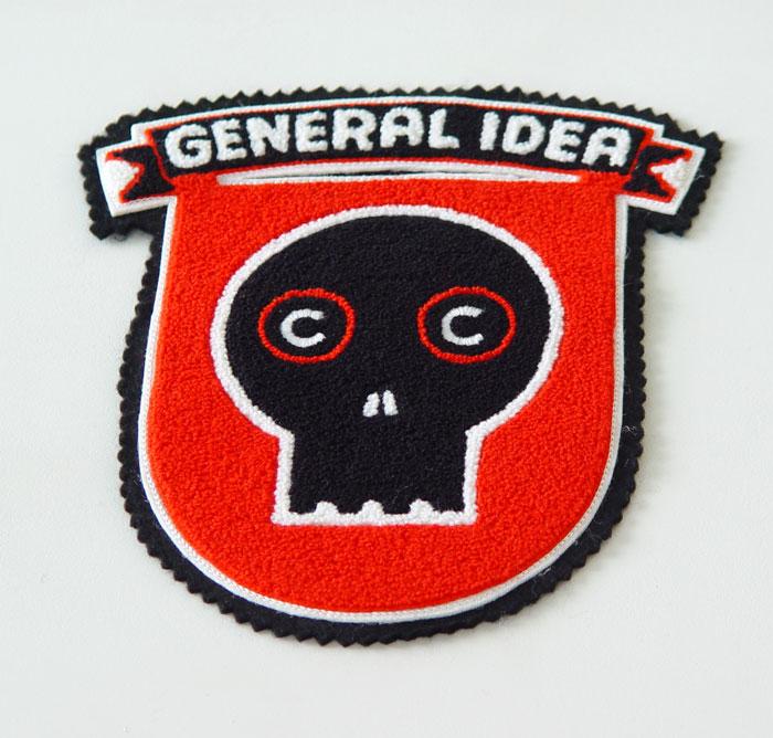 GIdea1988eyeofthebeholder700
