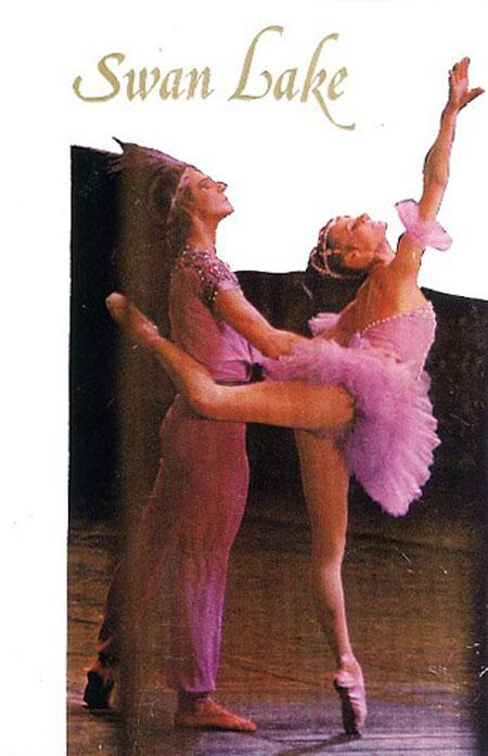 bpatterson2001swanlake-videotape-regular-edition450