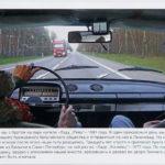 FRANCIS ALŸS, Lada Kopelka Project, 2014 [postcard]