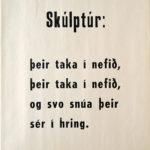Sigurdur Gudmundsson, Skúlptúr, n.d. [1972]