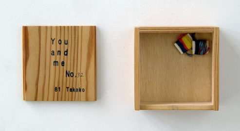 TAKAKO SAITO, You and Me, 1981 [thread spools, box No. 32]