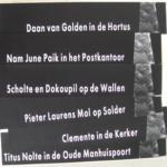 DAAN VAN GOLDEN, Century '87, 1987